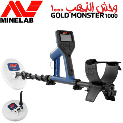 Minelab GoldMonster 1000