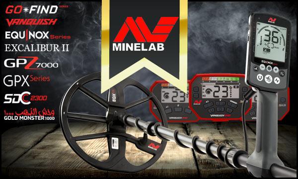 Groupe Facebook Minelab