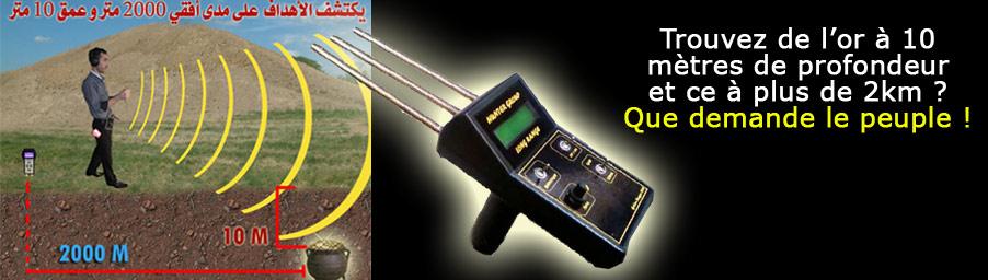 Faux détecteurs de métaux